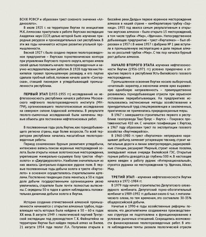 ¦а¦-¦¬¦-¦-TА¦-TВ-AGN_broshura_RAZVOROTI-page-022_01