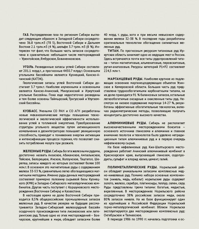 ¦а¦-¦¬¦-¦-TА¦-TВ-AGN_broshura_RAZVOROTI-page-027_02
