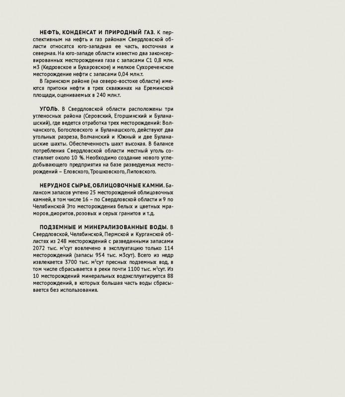 ¦а¦-¦¬¦-¦-TА¦-TВ-AGN_broshura_RAZVOROTI-page-030_02